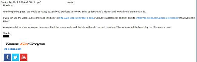 emailinsample1